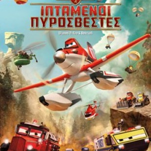 "PLANES 2 ""FIRE AND RESCUE"""