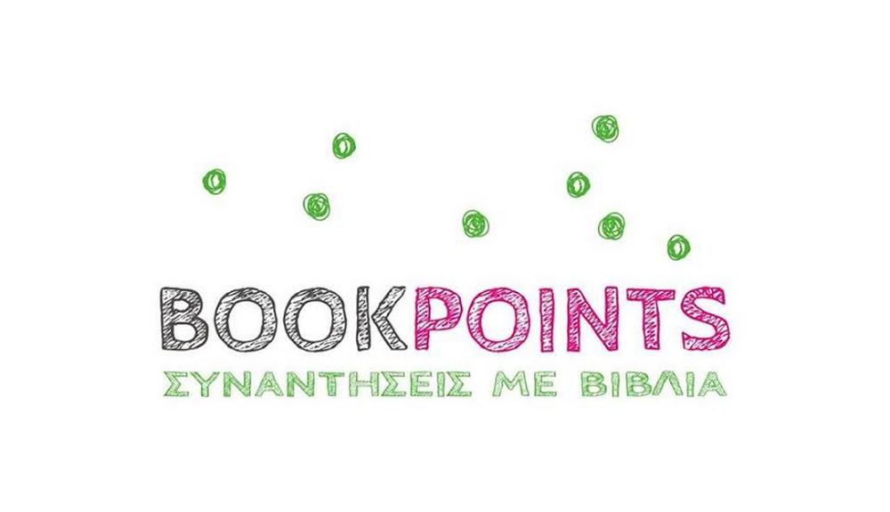 bookpoint