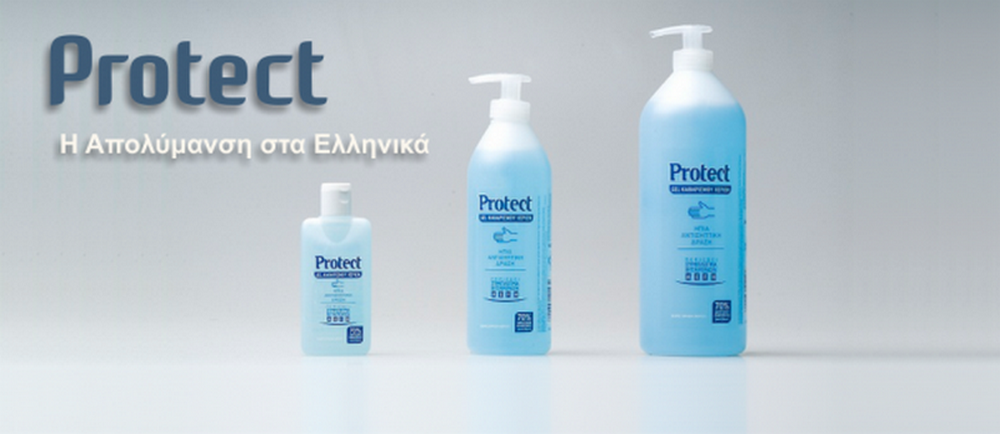 protect_