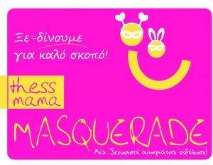 thessmama-masquerade-logo