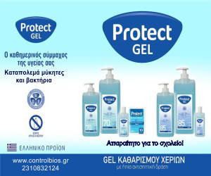 protect_gel_f